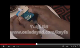 كيفية فتح و اغلاق علبة الحليب – YouTube